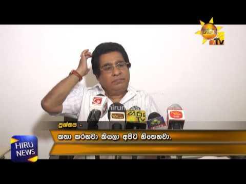 I Always Respect Mahinda But Let Ranil Lead Sri Lanka To Prosperity, Says Mervin Silva