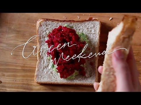 サンドイッチを一番美味しく食べる方法 – OUTSIDE SANDWICH –Green Weekend