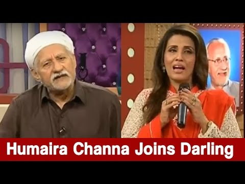 Humaira Channa Joins Darling 29 January 2017 - Express News