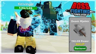 *NEW* TOP SIMULATOR GAME with BOSSES! I BEAT THE STRONGEST BOSS IN FIGHTING SIMULATOR ROBLOX
