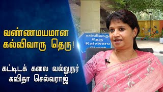 the-importance-of-designing-towns-and-cities-kavitha-selvaraj-cityworks