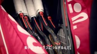 Wilson Tennis Generation Fast Ep  3 Ugo Humbert France JAPANESE R1
