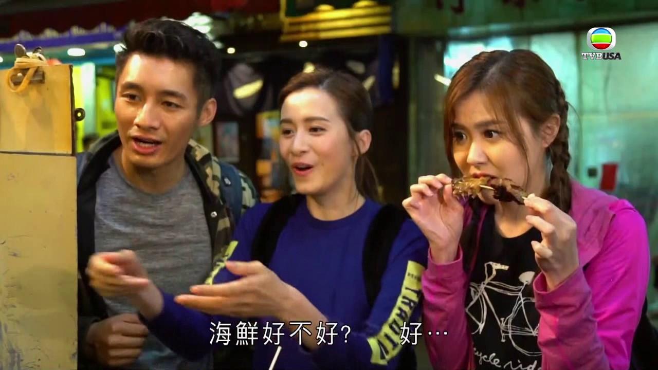 《玩轉香港日與夜》夜媽媽竟然有初戀一閃即逝的感覺..... - YouTube
