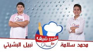 المرحلة ما قبل الاخيرة - نبيل البشيتي VS محمد سلامة