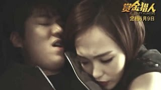 Korean Actor Lee Min Most Daring Kissing Scene Lee Min Ho hot kissing scene for over a minute.