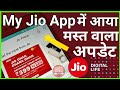 My Jio App New Update : Now Use Hello Jio Voice Assistant feature on any Phone