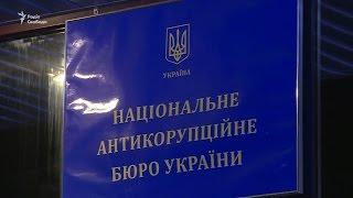 Мартиненко залишиться в СІЗО до ранку