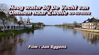 Hoog water bij de Vecht van Ommen naar Zwolle 29 02 2020