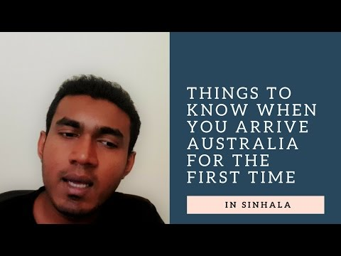 Things to know when you arrive in Australia for the first time (In Sinhala)