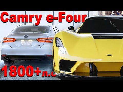 Hennessey Venom F5 1800+ л.с! Camry с полным приводом! Заезд BloodHound LSR 800+км.ч