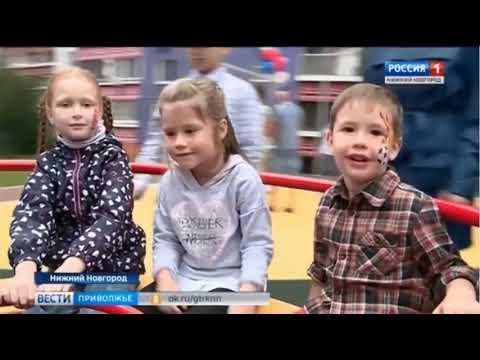 ГТРК «Нижний Новгород», Вручение комплекта книг для создания обменного книжного фонда в «Доме образцового содержания»