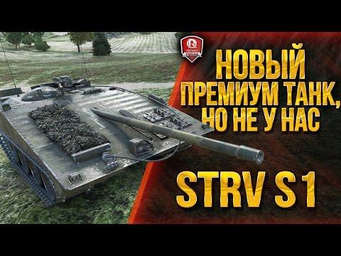 Военная техника российской армии: самолеты и вертолеты ВВС