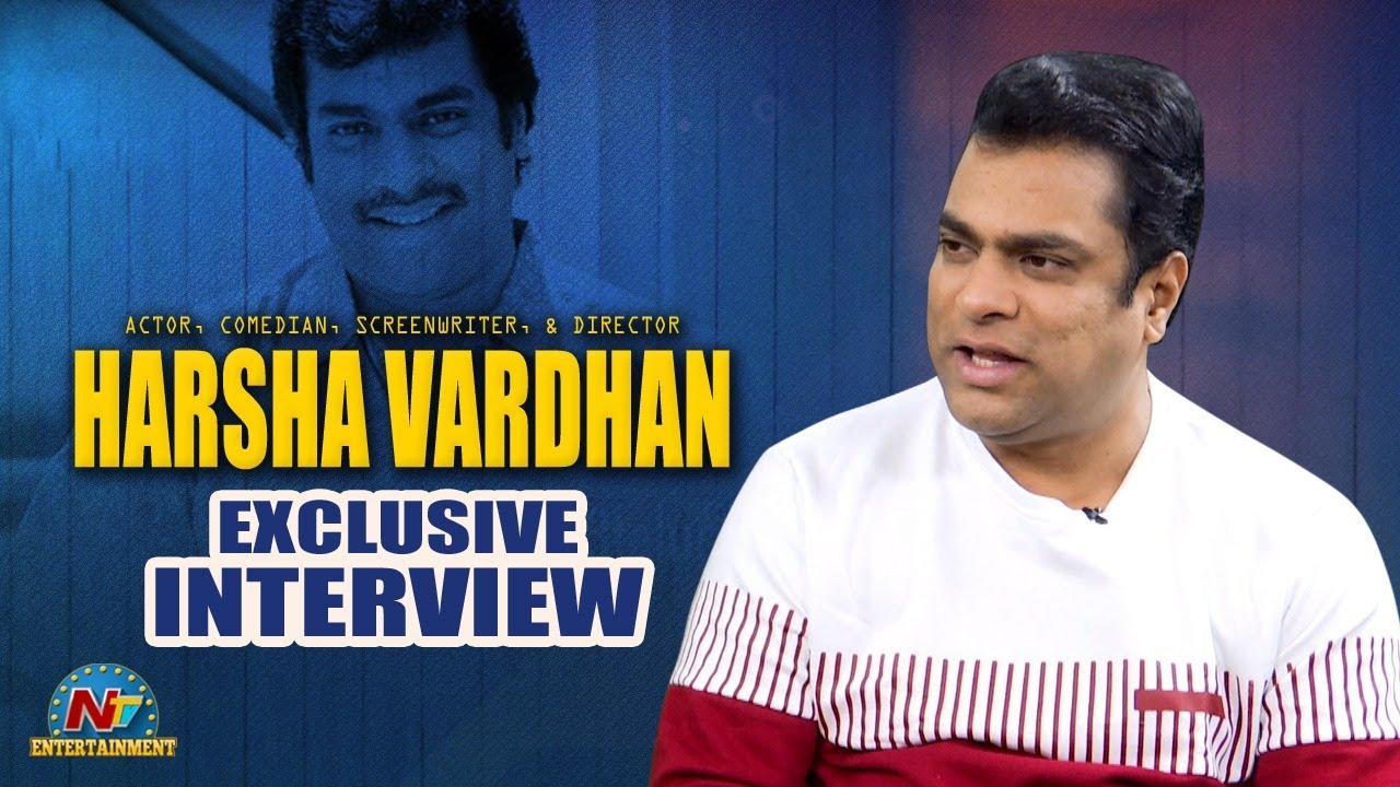 Download Actor Harsha Vardhan Exclusive Interview | Harsha Vardhan | Check Movie | NTV ENT