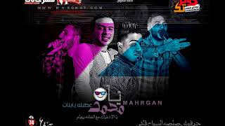 """مهرجان يا محمد    اللى كسر قواعد الأغنية الشعبية #أقوى أغنية فى مصر """"2018"""""""