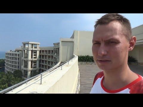 Эрик Тюльпанов и работа в отеле Шератон - Наши в Китае #20