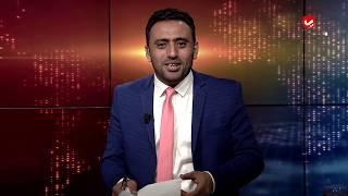 القضاء يلاحق مرتزقة استراليين جلبتهم الإمارات للقتال في اليمن | حديث المساء