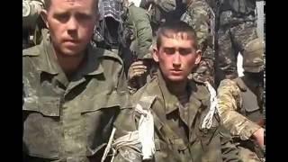 Пленные российские солдаты на территории Украины. Russian troops in Ukraine