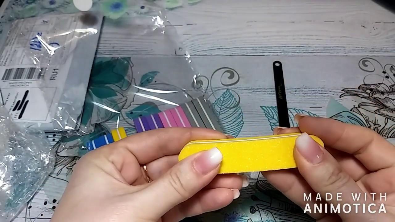Распаковка посылок с ALIExpress/ АЛИЭКСПРЕСС для ногтевого сервиса