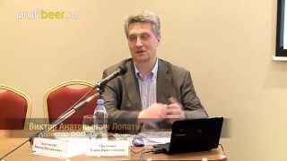 Виктор Лопатин: «Входить сейчас в крупные торговые сети не имеет смысла»(, 2014-04-04T13:30:17.000Z)
