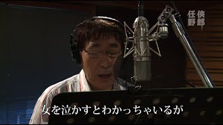 ムビコレのチャンネル登録はこちら▷▷http://goo.gl/ruQ5N7 元少年合唱団だったという蛭子能収が、挿入歌「任侠野郎」のレコーでリング姿を公...
