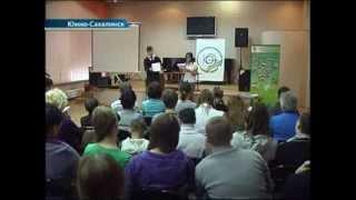 18_2012_Декабрь_Экофорум_Итоги(В начале декабря 2012 года в г. Южно-Сахалинске состоялся ежегодный региональный молодежный Сахалинский..., 2013-11-21T18:45:57.000Z)