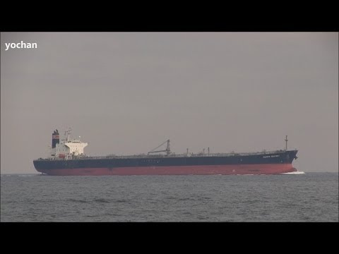 Crude Oil Tanker: PACIFIC BRAVERY (Flag: Panama, IMO: 9200744) Underway