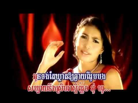 Khmer song - Srey komsak (Srey Khouch)