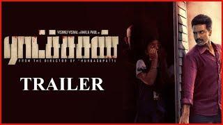 Raatchasan Film Official Trailer   Raatchasan Film Official Trailer Review   Vishnu Vishal