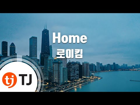 Home_Roy Kim 로이킴_TJ노래방 (Karaoke/lyrics/romanization/KOREAN)
