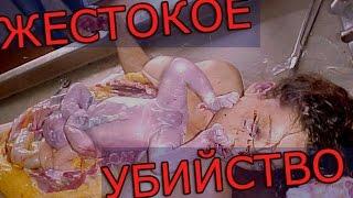 14 убийств - пожизненное заключение! Екатеринбург 2015(Свердловский областной суд вынес приговор по громкому делу группировки, на счету которой 14 жестоких убийст..., 2015-07-17T13:01:13.000Z)