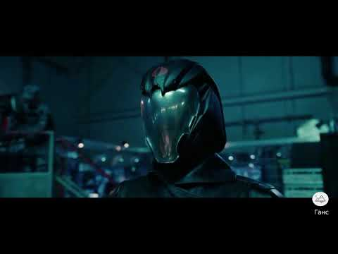 G.I. Joe 3 Ever Vigilant / G.I. Joe: Бросок кобры 3 (2020) Official Trailer HD Официальный трейлер