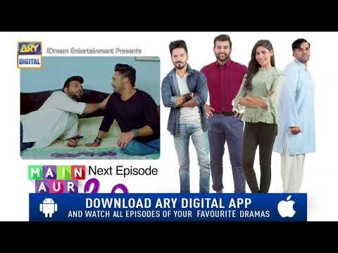Mein Aur Tum 2.0 Episode 35 ( Teaser ) - Top Pakistani Drama