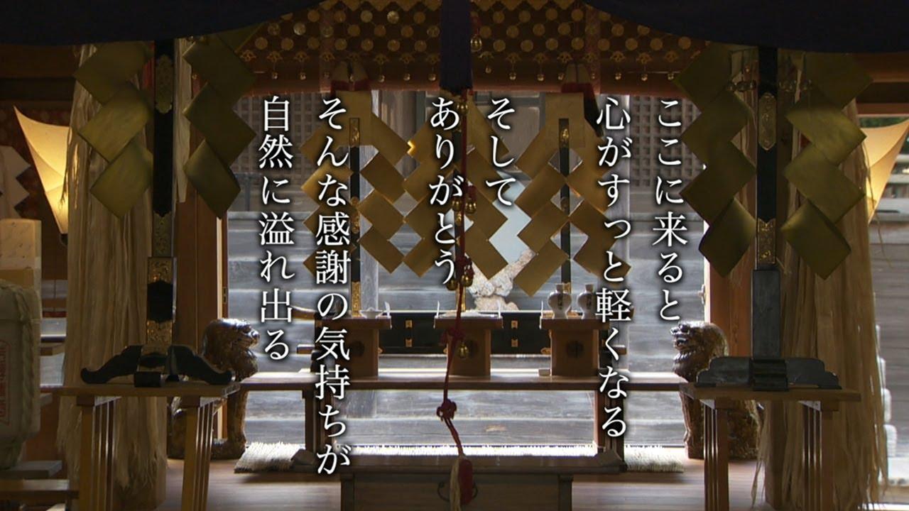 大宝八幡宮 感謝編
