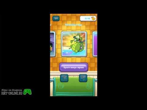 Крокодильчик Свомпи - Дисней игры для детей. Wheres My Water By Disney