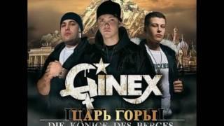 King of Sex - Ginex 1Kla$  Czar (prod. by DJ Jones)