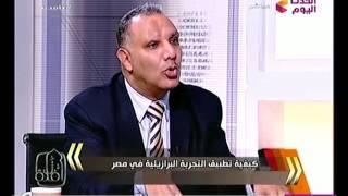 بالفيديو| أستاذ اجتماع سياسي يطالب بإلغاء السوق الحرة في مصر