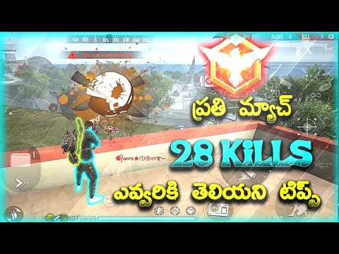 FREE FIRE RANKED MATCH 28 KILLS || FREE FIRE RANKED MATCH TIPsS AND TRICKS IN TELUGU