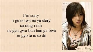 2NE1 - Lonely (Easy Lyrics)