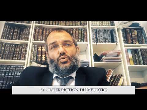 613 - 34eme MITSVA DE LA TORAH - Interdiction du meurtre