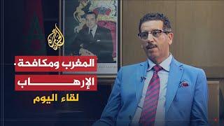لقاء اليوم- الخيام: نحو 800 مغربي بتنظيم الدولة