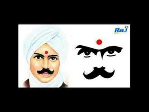 Bharathiar mashup