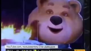 Плачущая во время закрытия Олимпиады девочка стала звездой интернета(В Сеть попало видео с девочкой Ксенией, которая рыдает во время церемонии закрытия Олимпийских игр в Сочи....., 2016-06-12T15:59:28.000Z)