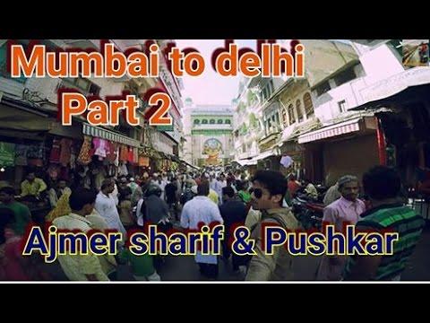 Mumbai to Delhi part 2 | Ajmer shariff and Pushkar | Duke390 , RC390 and RS200
