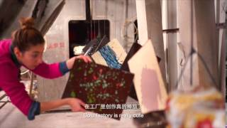 Rong [mud]-handmade In Hanghzou -pinwu Design Studio-jovana - Fleka Table