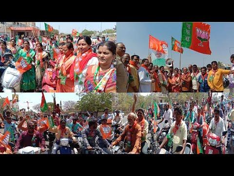 BJP KI KAMAL SANDESH BIKE RALLY BIJAPUR // BIJAPUR SAMAY 02-03-2019