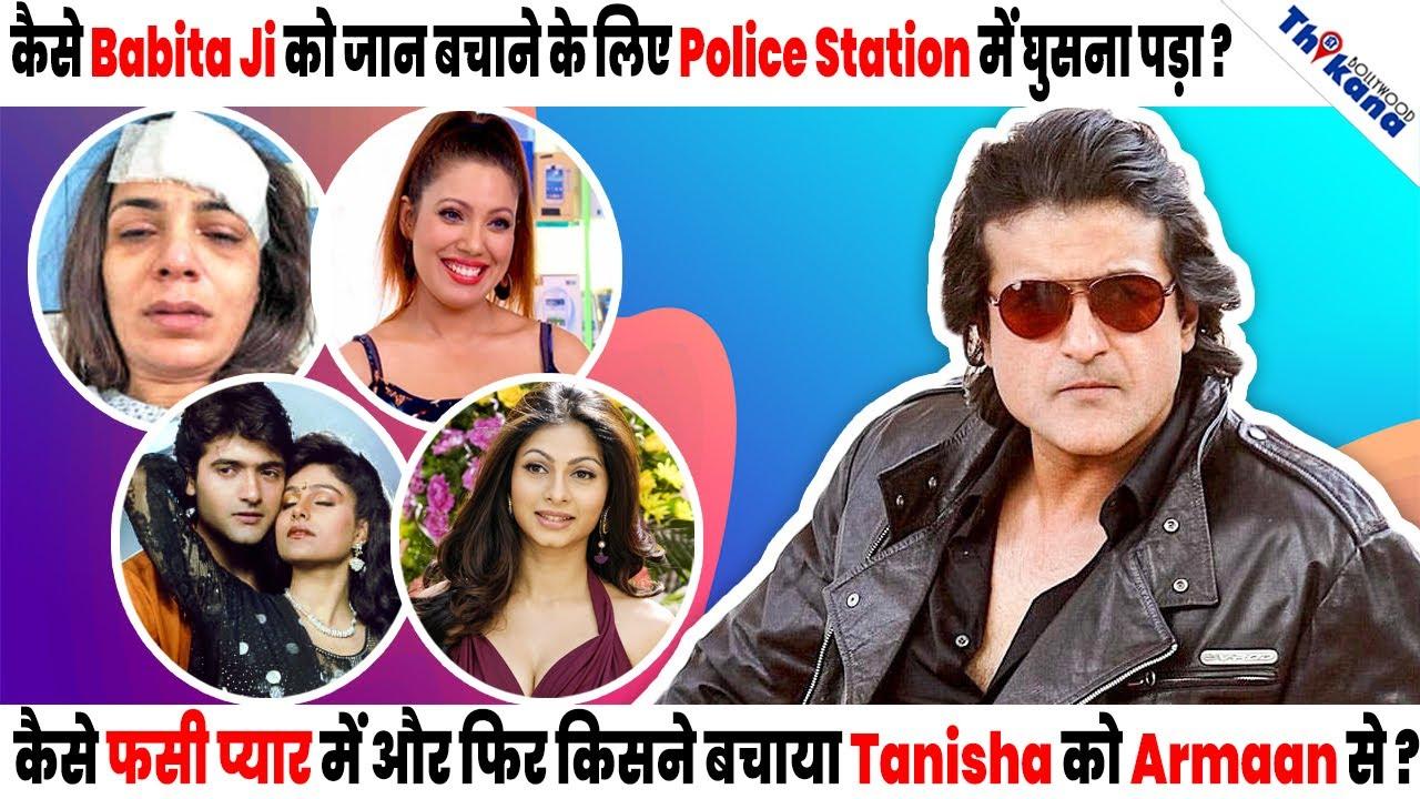 Download Armaan | क्यों Salman & Sunny ने 4 बार Launch किया इस Hero को जो Real Life में Villain सेभी बुरा है?