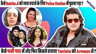 Armaan   क्यों Salman & Sunny ने 4 बार Launch किया इस Hero को जो Real Life में Villain सेभी बुरा है?