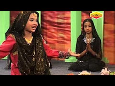 Download जन्नति औरत__Jannati Aurat || Ye Chadar Fatma Ki Hai || JUST QAWWALI