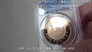 1999 ミレニアム5ポンド金貨 PR69DCAM PCGS
