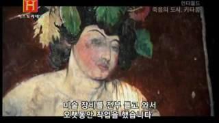 01부 죽음의 도시, 카타콤 2007 CATVrip XviD mp3
